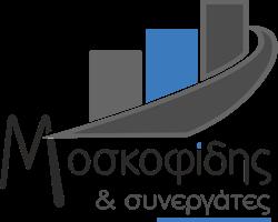Μοσκοφίδης & συνεργάτες